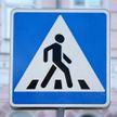 Подростка сбил автомобиль в Минске