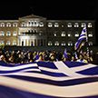 В греческом парламенте пройдёт голосование по соглашению о переименовании Македонии