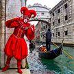Венецианский карнавал собрал тысячи туристов со всего мира