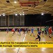 Сборная Беларуси по гандболу узнала соперников в стартовом раунде чемпионата мира