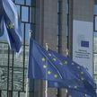 Еврокомиссия пригрозила Польше исключить ее из ЕС. В чем суть конфликта?