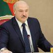 Лукашенко: взаимодействие Беларуси и России приносит ощутимый экономический эффект для обеих сторон