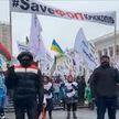 Налоговый майдан пройдет в центре Киева
