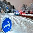 Зимний шторм «Габриэль» оставил без света более сорока тысяч домов во Франции