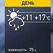 Прогноз погоды на 28-29 сентября: готовим зонты. В выходные нас ждут дожди и порывистый ветер