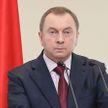 Макей: отправлять посла Беларуси в США нет смысла