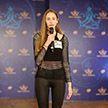 «Мисс Беларусь-2020»: сегодня красавиц выбирают в Борисове