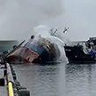 Затонул российский траулер, который сутки горит в норвежском порту