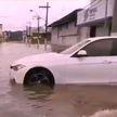 Города на юго-востоке Бразилии затопило из-за сильных дождей
