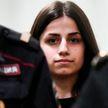 В отношении отца сестёр Хачатурян СК РФ посмертно возбудил уголовное дело