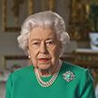 «Мы преодолеем это»: королева Елизавета II призвала британцев не падать духом во время борьбы с коронавирусом