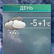 Прогноз погоды на 12 января