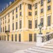 Ротшильды хотят отсудить у Вены здания, отнятые нацистами во время Второй мировой войны