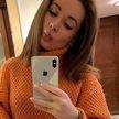 Тело зарезанной звезды соцсетей нашли в чемодане в Москве