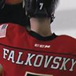 Защитник сборной Беларуси по хоккею Степан Фальковский подписал с минским «Динамо» пробный контракт