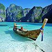 Попасть в Таиланд станет проще: страна отменяет въездные анкеты для туристов