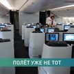В аэропортах ЕС закроют магазины Duty Free
