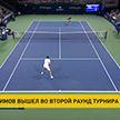 Егор Герасимов вышел во второй раунд теннисного турнира в Кёльне
