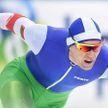 Белорусский конькобежец Виталий Михайлов стал четвёртым на чемпионате мира
