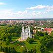 17 сентября Беларусь отмечает День народного единства