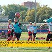Компания А1 и футбольный клуб «Юниор» разработали новый спортивный бренд