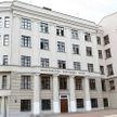 В Минске задержан закладчик психотропов