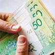 Обновленные 20- и 50-рублевые банкноты введут в оборот с 23 марта