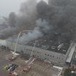 Крупный пожар охватил один из торговых центров Варшавы