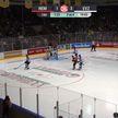 Хоккейная Лига чемпионов: «Юность» и «Неман» узнали соперников в 1/16 финала