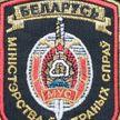 Белорусский союз женщин МВД организовал праздничную программу «Победный май!»