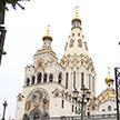 Православные верующие готовятся к Крещению