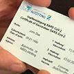 ЕС введет электронные паспорта вакцинации от COVID-19