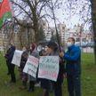 Активисты провели пикет возле американского посольства в Минске