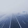 Объявлен повышенный уровень опасности из-за тумана