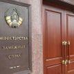 МИД отреагировал на принятую Европарламентом резолюцию по ситуации в Беларуси