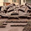 101 год со дня окончания Первой мировой войны отмечают 11 ноября