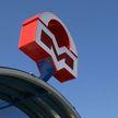 В Минске временно закрыты некоторые станции метро