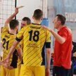 «Шахтёр» и «Строитель» обменялись победами в чемпионате Беларуси по волейболу