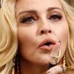 Мадонна выпустила аромат Madame X