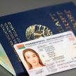 Биометрические паспорта с 1 сентября вводятся в Беларуси: сколько они будут стоить и зачем их получать?