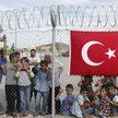 Турция и ЕС обсудят миграционный кризис