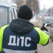 «Будь в безопасности!»: масштабная акция ГАИ пройдет с 19 марта в Беларуси