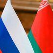 Лукашенко поздравил Путина в связи с одобрением поправок в Конституцию Российской Федерации