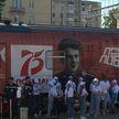 «Поезд Победы» прибыл в Гродно