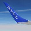 Пассажиры «Белавиа» смогут приобретать билеты по разным тарифам