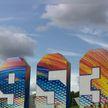 День рождения Минска: как отмечали праздник жители столицы?