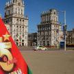 День Победы отмечает Беларусь