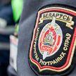 В Минске убили женщину: милиция ищет преступника