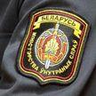 В праздничные дни белорусская милиция работает в усиленном режиме
