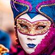 Венецианский карнавал прекращён из-за угрозы коронавируса